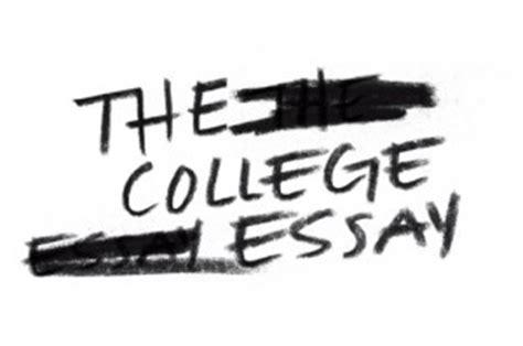 What is my essay score sat
